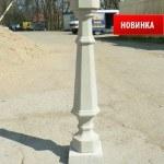 Балясина. Высота 800 мм, вес 12 кг – Цена: 690 руб.