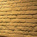 Стена из гипсо-кирпича