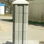 Вес заборного блока 22 кг