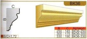 Карниз фасадный из пенополистирола ВК36