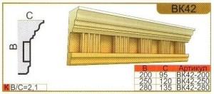 Фасадный карниз из пенополистирола ВК42