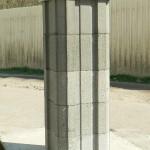 Блоки сделаны из бетона