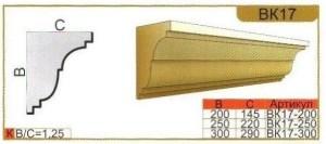 Фасадный карниз (пенполистирол) ВК17