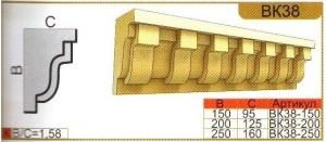 Карниз для фасада ВК38
