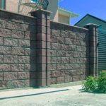 Фото забора из бетонных блоков
