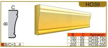 размеры наличника НО39