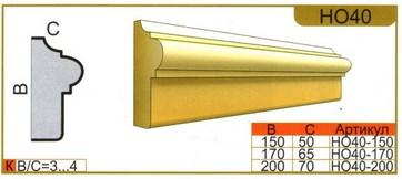 размеры наличника НО40