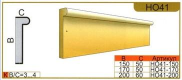 размеры наличника НО41