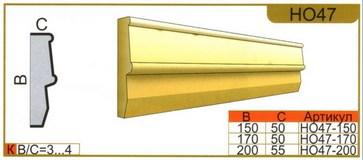 размеры наличника НО47