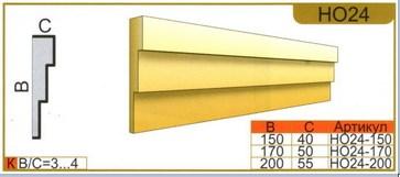 Наличник НО24 - размеры