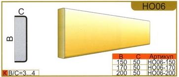 размеры наличника но06
